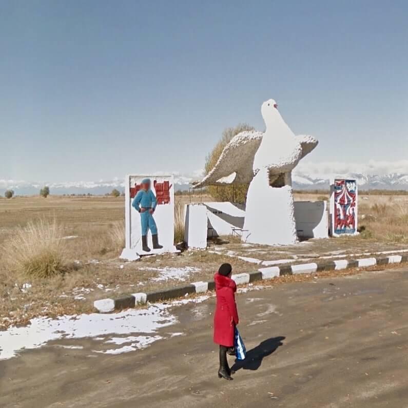 قرقیزستان - Ysyk Kol Province