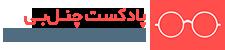 channelb-logo