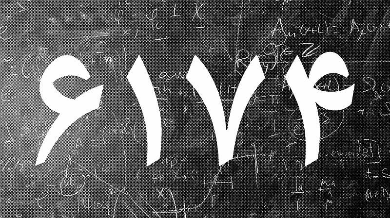 6174 عدد مرموزی که بیش از هفت دهه ریاضیدانان را جذب خود کرده