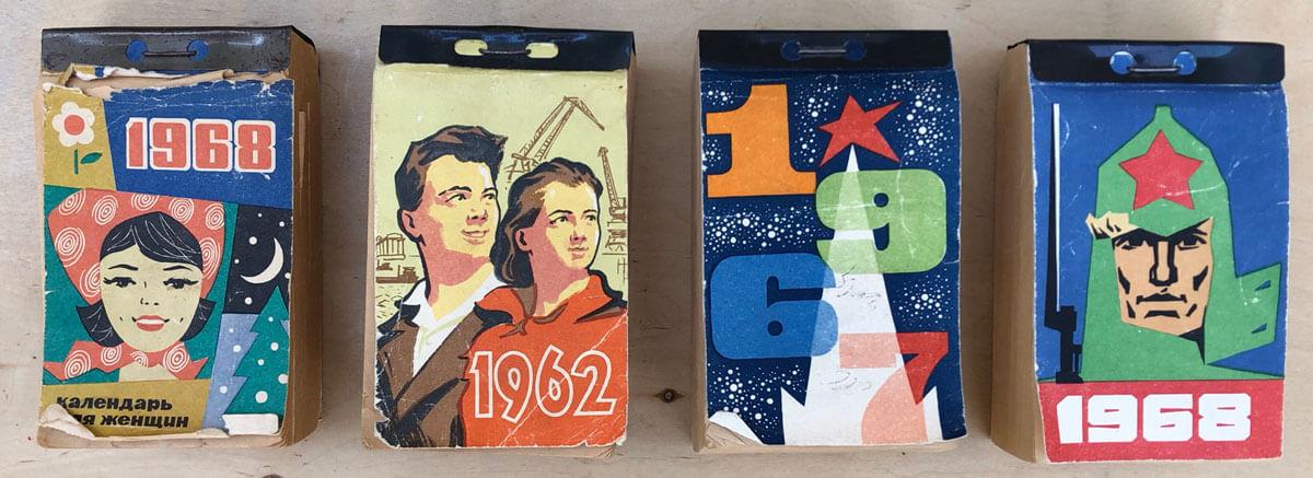 تقویم های جالب دهه 1960 شوروی