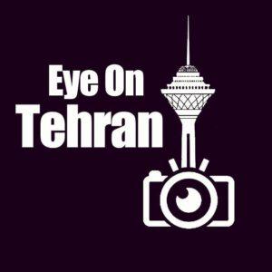 Eye on Tehran - Logo