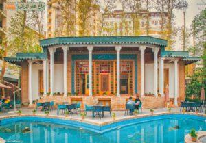 کاخ موزه هنر ایرانیان