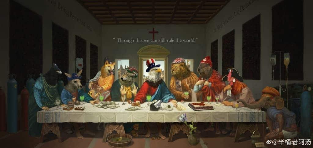 کاریکاتور آخرین اجلاس G7